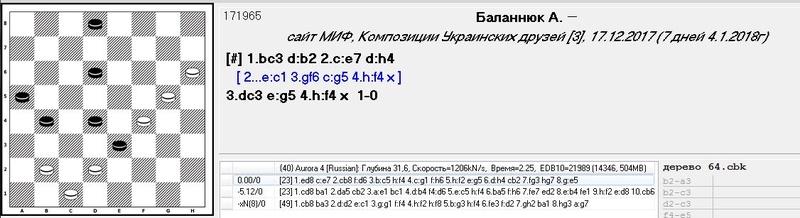 По страничкам белорусских газет - Страница 2 610