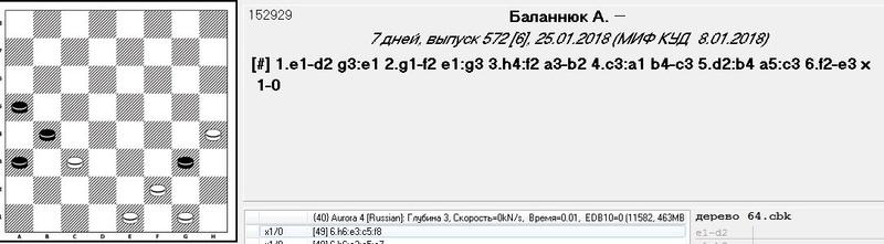 Композиции Украинских друзей - Страница 2 611