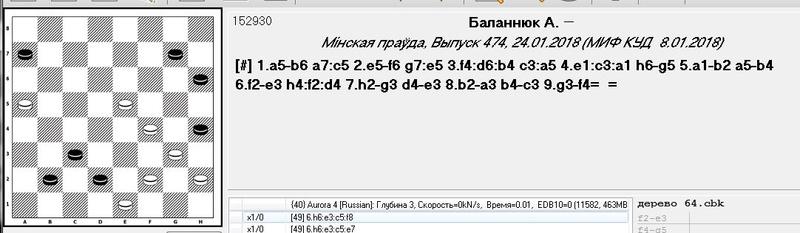 Композиции Украинских друзей - Страница 2 711