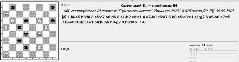 Композиции Украинских друзей 713