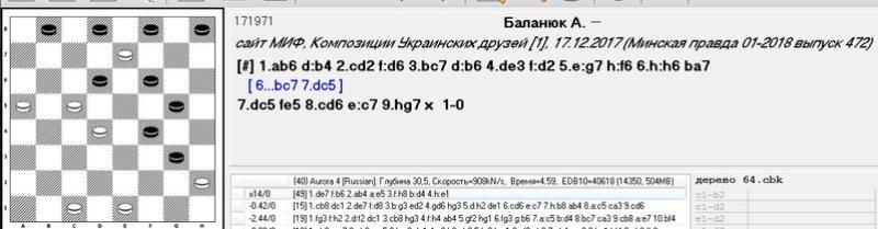 По страничкам белорусских газет - Страница 2 810