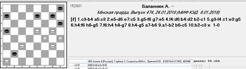 Композиции Украинских друзей - Страница 2 811