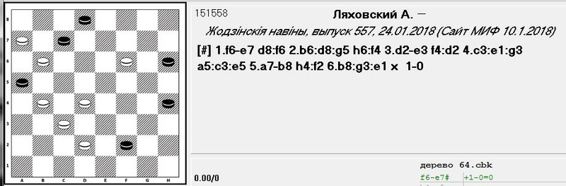 По страничкам белорусских газет - Страница 2 812