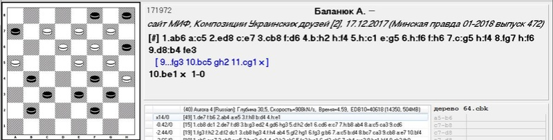 По страничкам белорусских газет - Страница 2 910