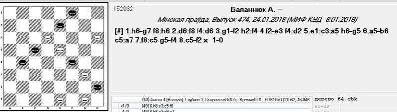 Композиции Украинских друзей - Страница 2 911