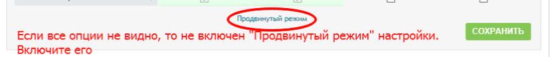 Редактирование Img-2012