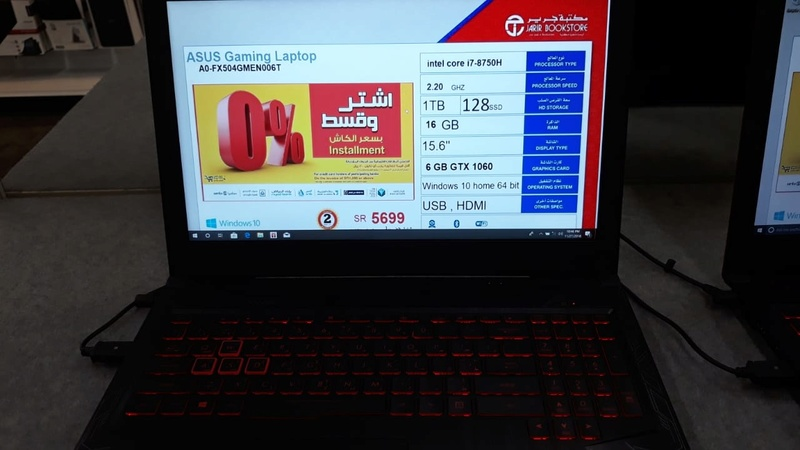 Gaming Laptop for making Designs - Good Idea or just the same as normal Windows Laptop? Asus_110