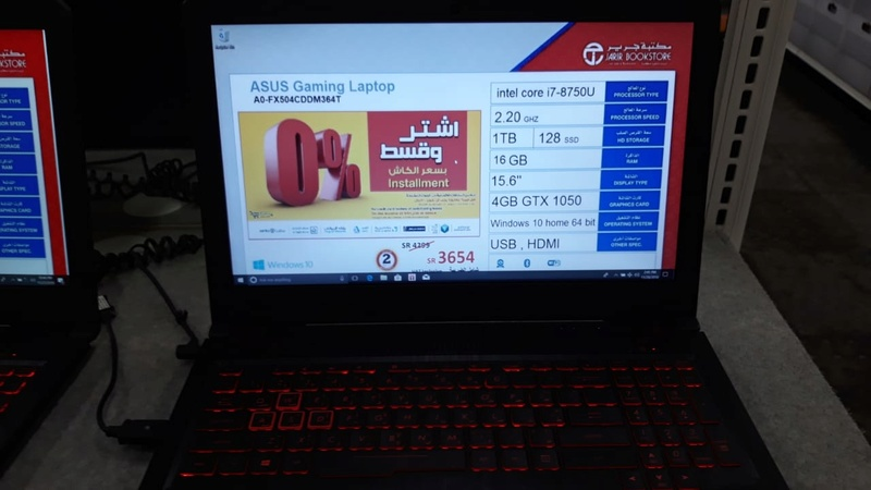 Gaming Laptop for making Designs - Good Idea or just the same as normal Windows Laptop? Asus_111