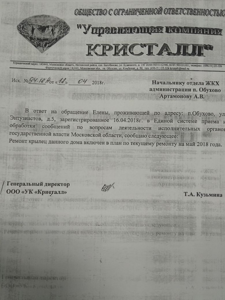 ТЕКУЩИЙ РЕМОНТ Img-2010
