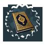 قسم القران الكريم والسنة النبوية وسيرة الرسول صلى الله عليه وسلم