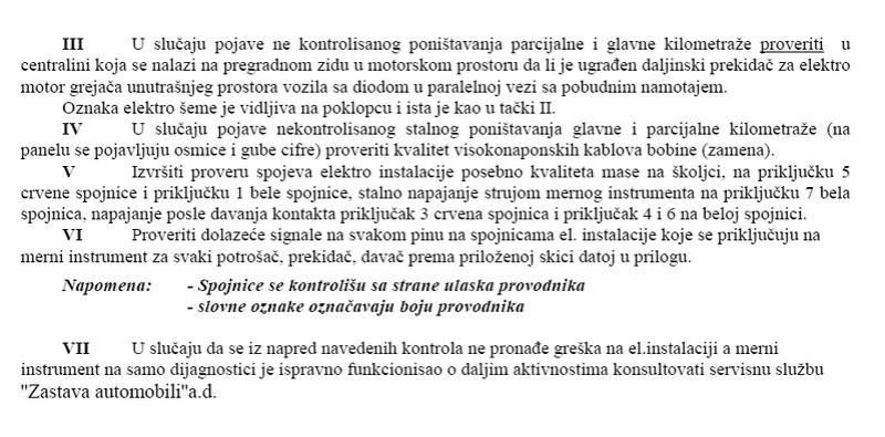 Yugo Koral in 2007-elektronski Km sat i obrtomer - Page 2 Instru12