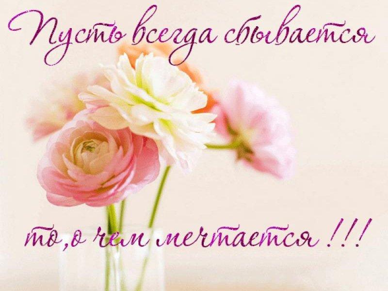 Поздравляем с Днём рождения Tatiana! - Страница 2 Pozdra10