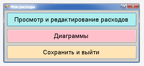 [П 140217] Курсовой проект Main_m10