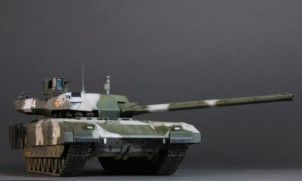 Т-14  1410