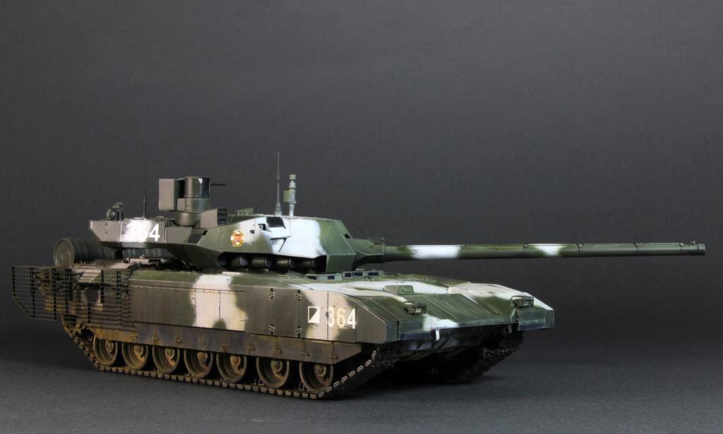 Т-14  1710