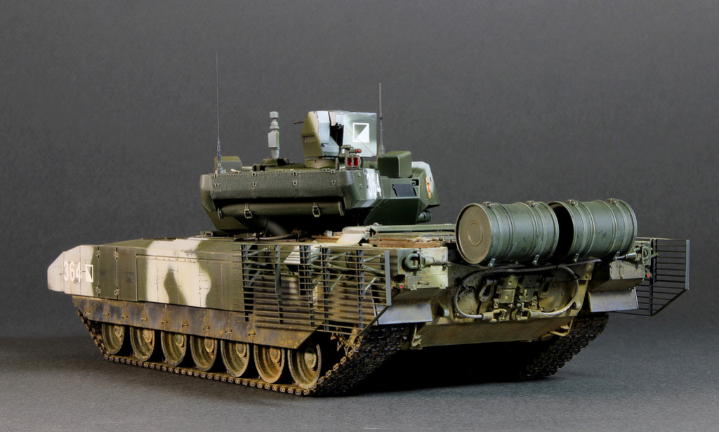 Т-14  2110
