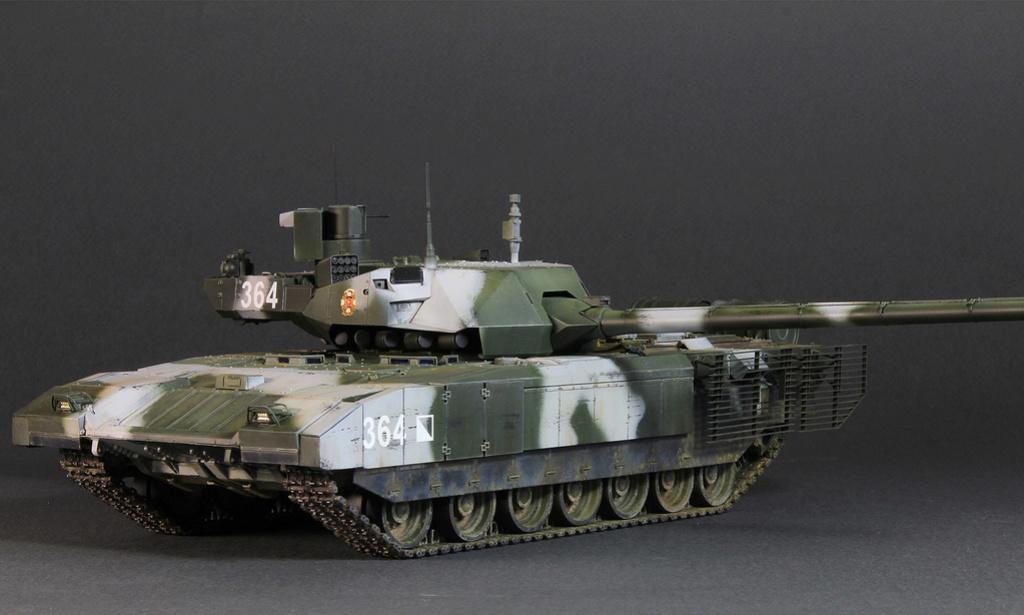 Т-14  2410