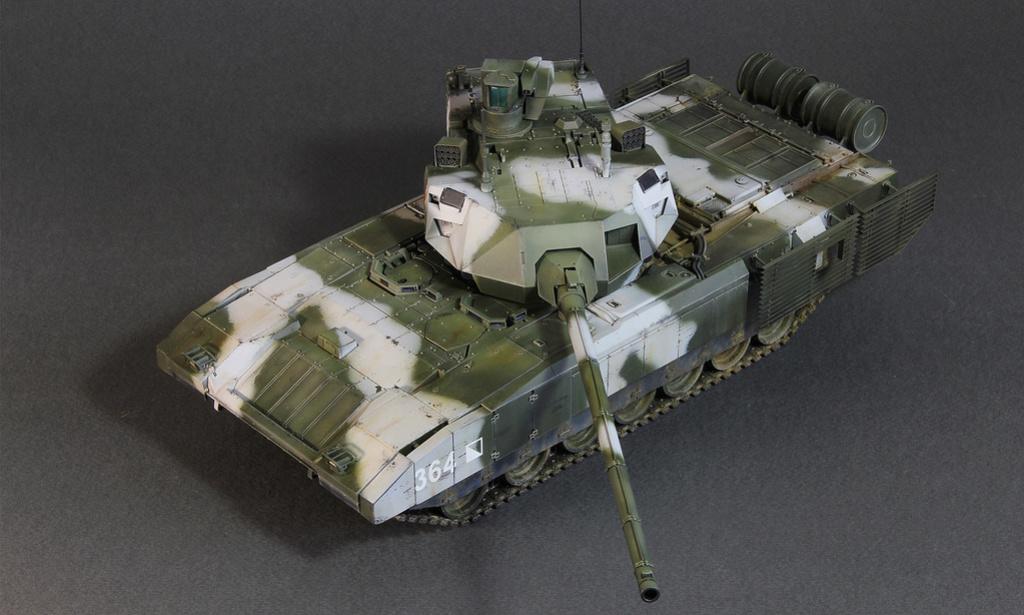 Т-14  2510