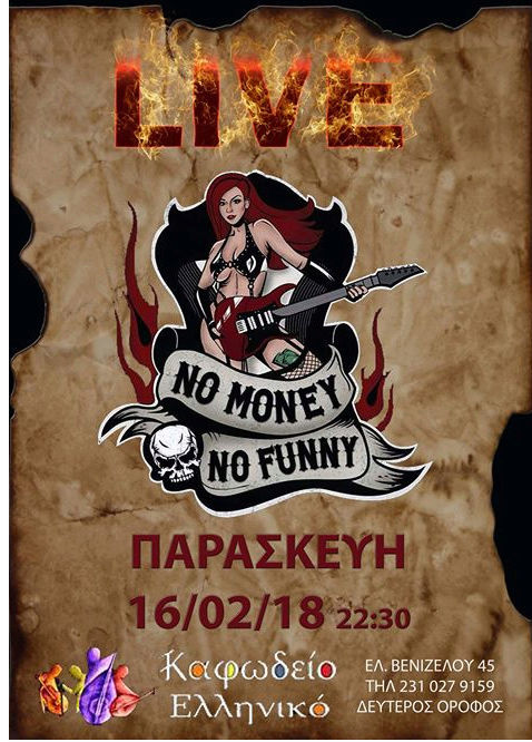 No Money No Funny Live Παρασκευή 16/2/18 No_mon11