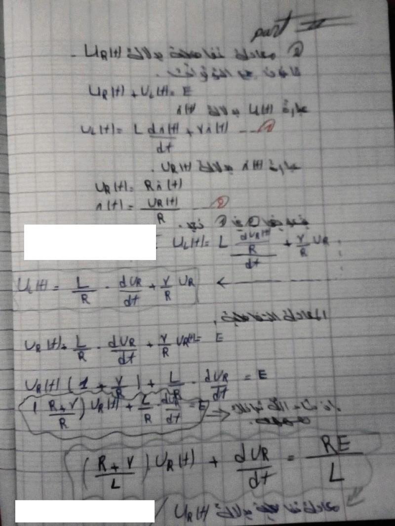 صَفْحَةَ مُرَاجَعَةِ الفيزياء~ لِلْجَادِّينَ فَقَطُّ  0311