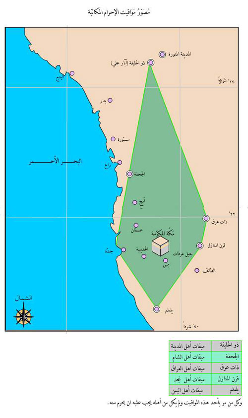 فلسفه المثلثات والتثليث وغزوها  Map10