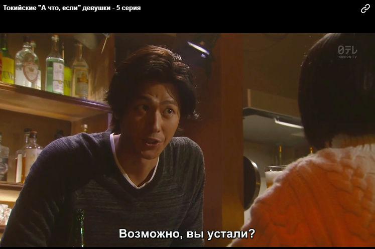 Сериалы японские - 6  - Страница 20 Oo323