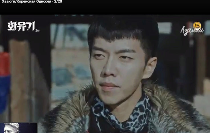 Сериалы корейские - 16  - Страница 10 Oo328