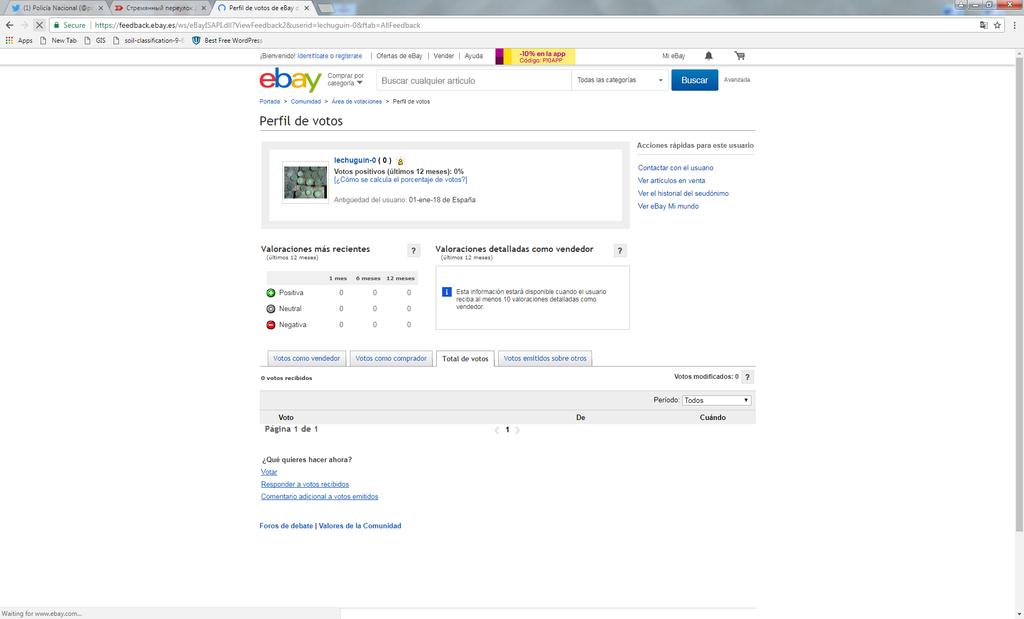 Pompaelo presuntamente usurpa a Remoneda en ebay Captur14