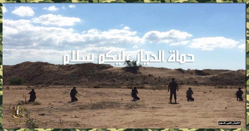الموسوعة الأكبر لصور الجيش العربي السوري (جزء 2 ) - صفحة 37 23376110