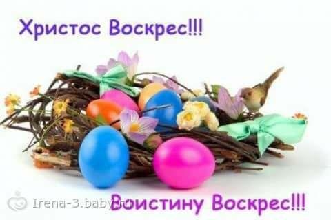 Поздравления - Страница 2 30440610