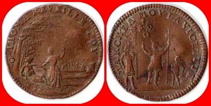 Parece Francesa, Pieza en mal estado . 1643-110