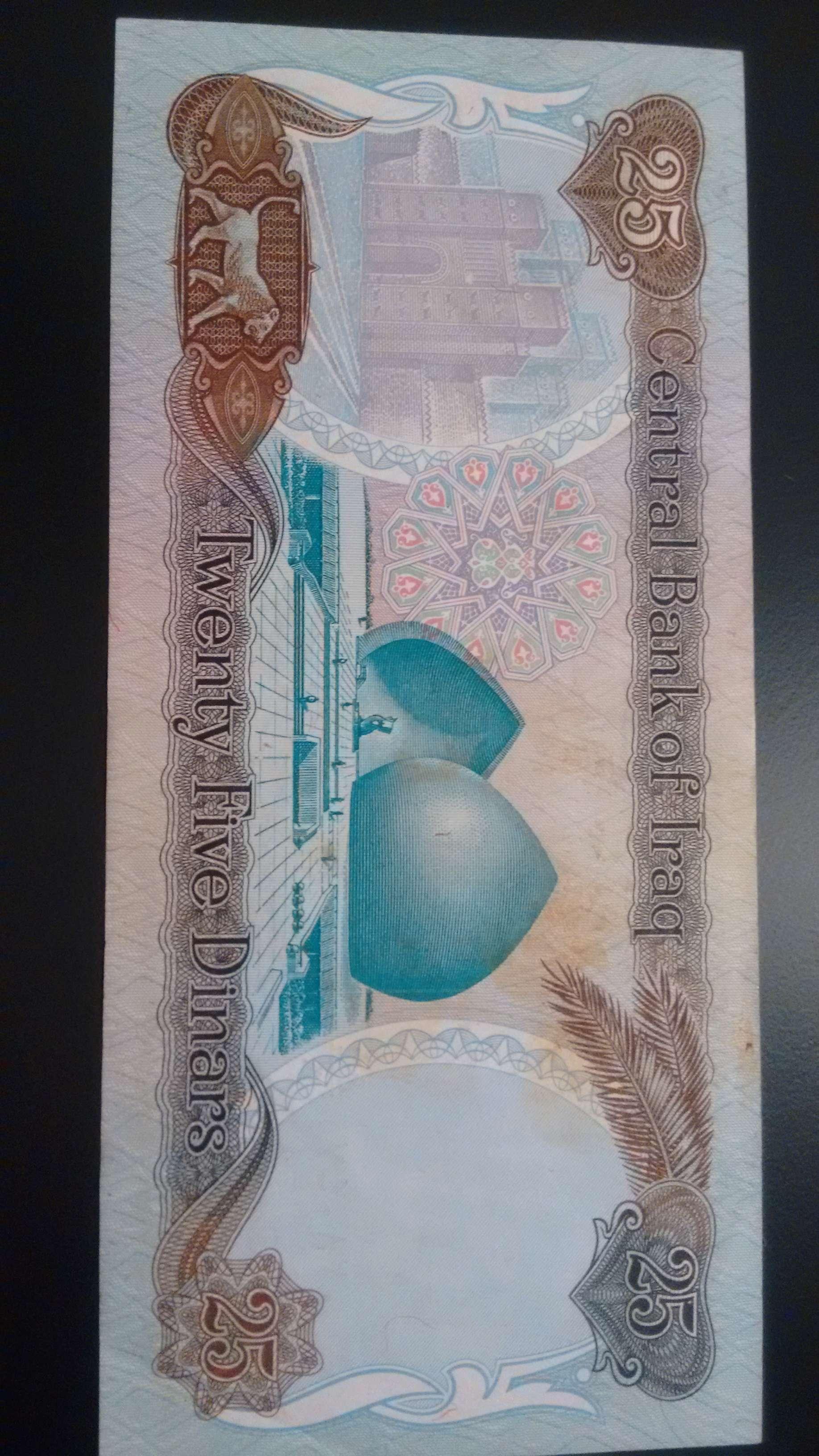 25 Dinares Iraq 1987 Img_2034