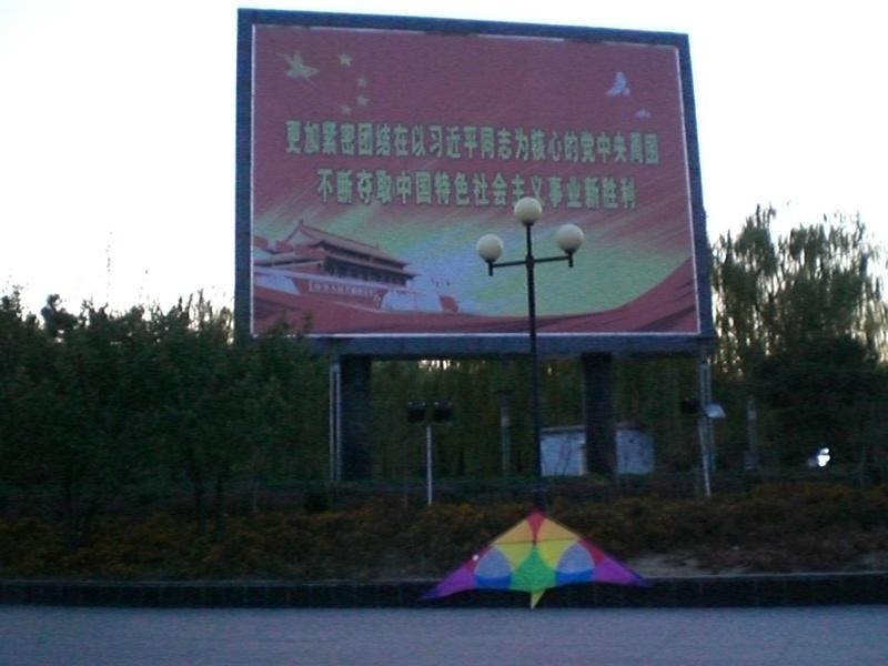 Voler en Chine Cimg3311
