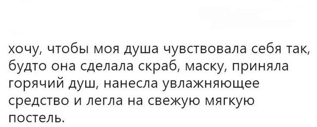 Юмор, приколы... - Страница 8 -bu1vj10