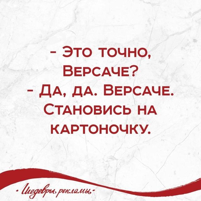 Юмор, приколы... - Страница 7 Ejtzch10