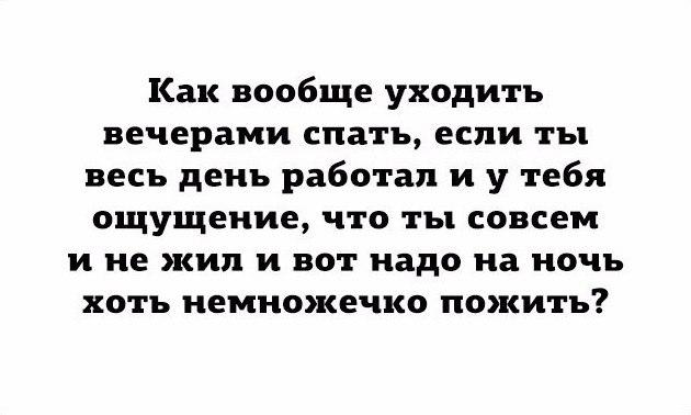 Поюморим? Смех продлевает жизнь) - Страница 13 Nh64xp10