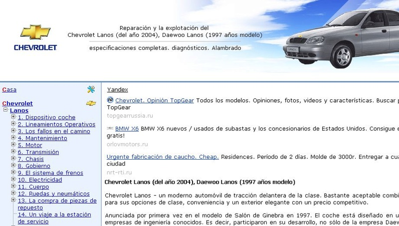 MANUAL TALLER-MANTENIMIENTO-USUARIO/ON-LINE (español): CHEVROLET LANOS (1997 y 2004) Swefd511