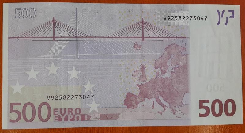 """500€ Serie """"V"""" 20180312"""