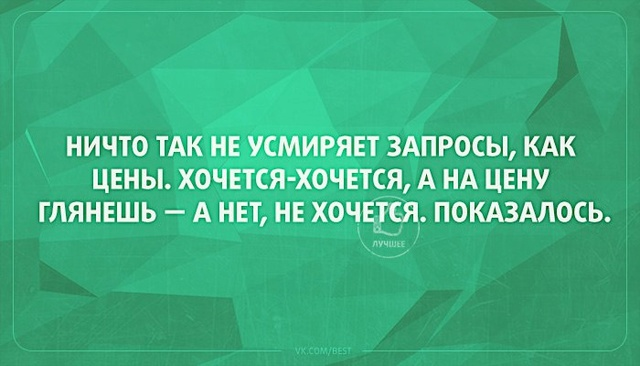 Юмор, приколы... - Страница 8 Mj_e3t10