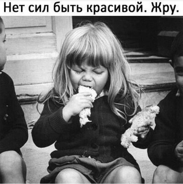Юмор, приколы... - Страница 5 Osfkuq10