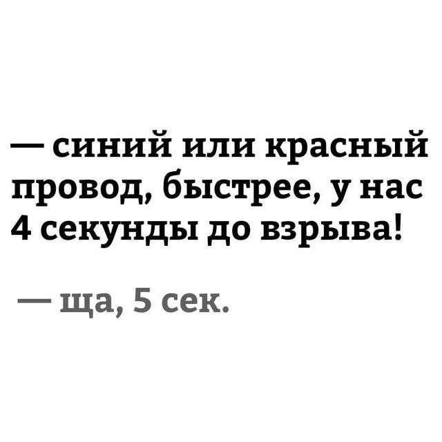 Юмор, приколы... - Страница 5 Qpadw910