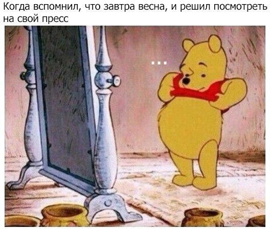Юмор, приколы... - Страница 7 Ssalzc10