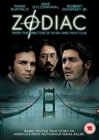 Abécédaire des Films Zodia10