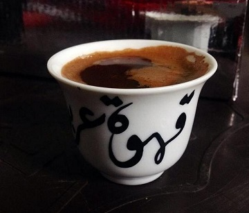 كلام جميل مميز عن القهوة