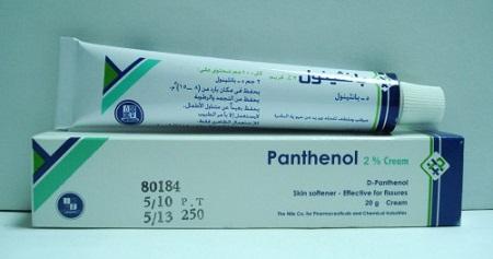 اهم فوائد كريم بانثينول للبشرة 130
