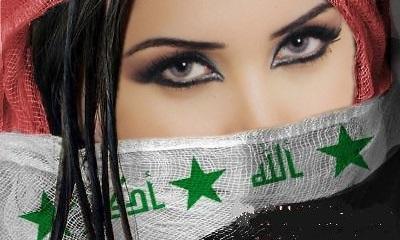 شعر عراقي مكتوب عن الحب 139