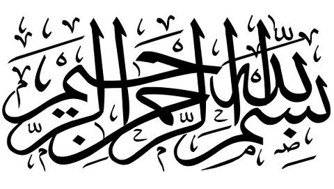 اللهم انك عفو كريم تحب العفو فاعفو عنا واغفر لنا 230