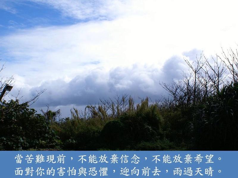 明智心語--希望系列 Aozyu310