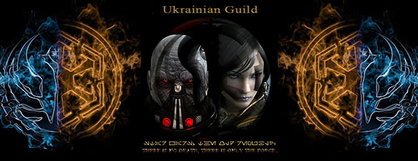 Ukrainian Guild