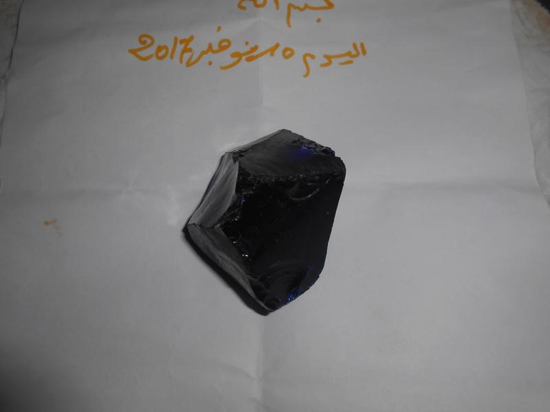 تحليل حجر زجاجي وتقيمه إن صح  Dscn0011